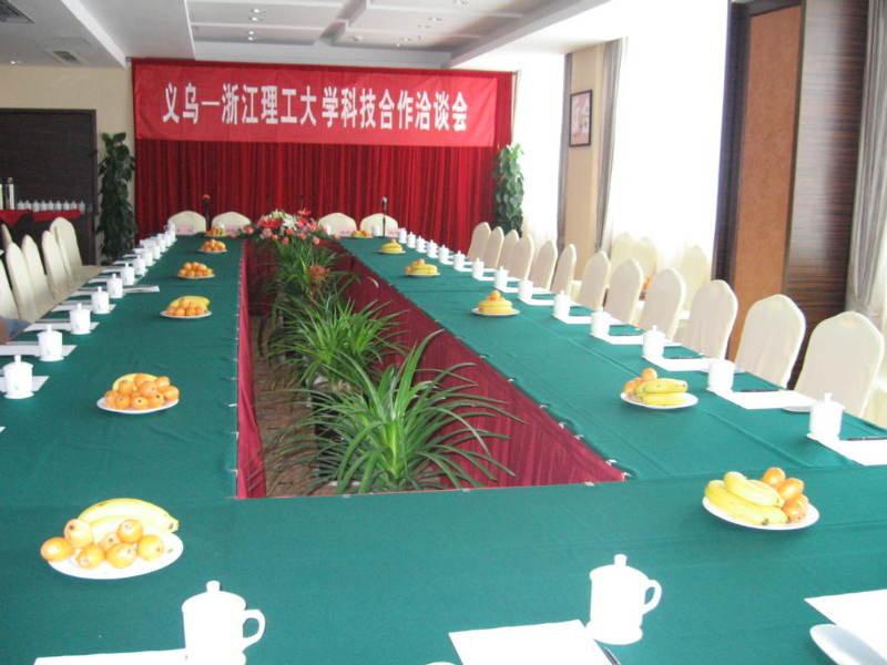 Di Yuan, Jinhua