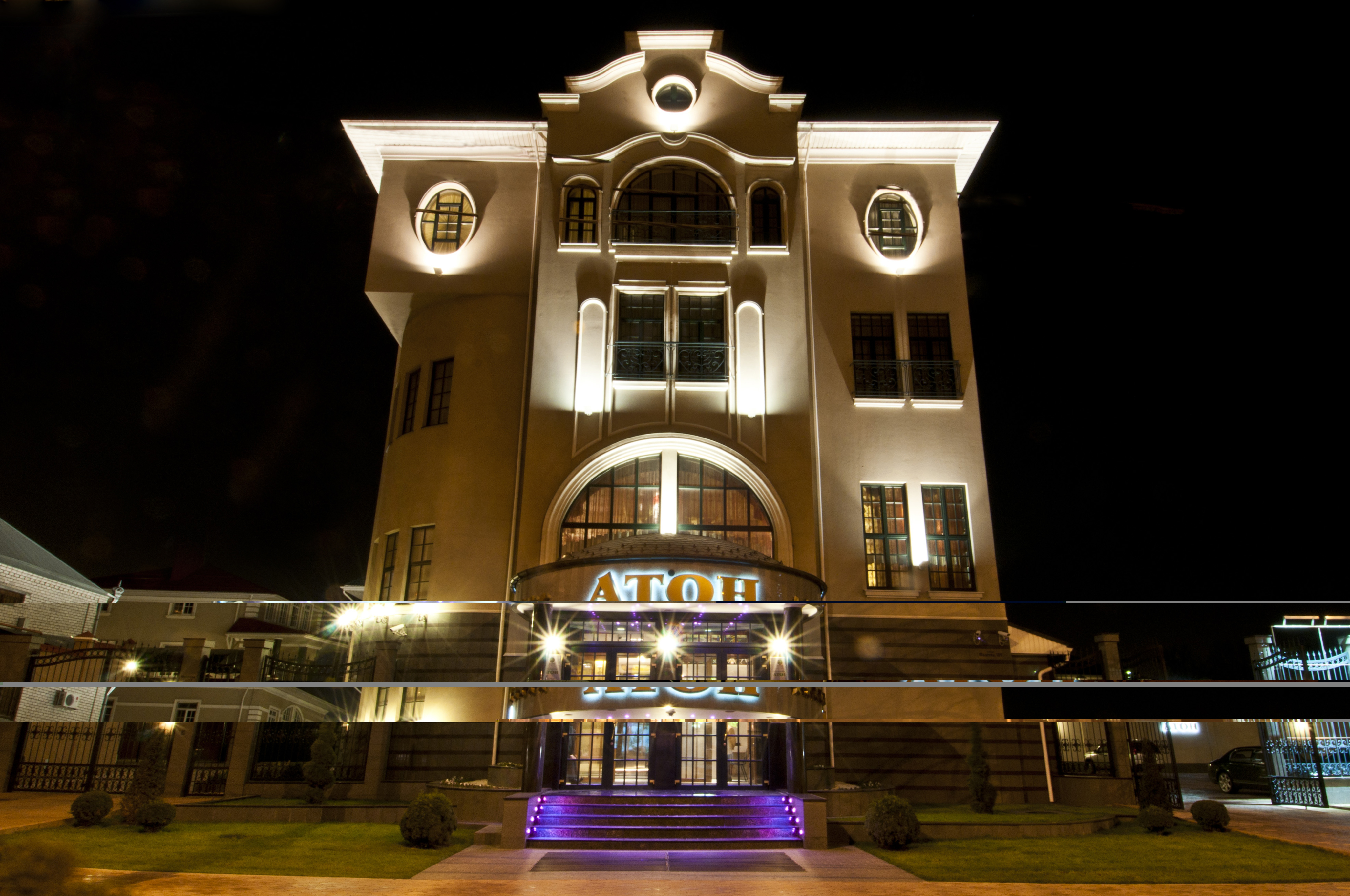 Aton, Krasnodar gorsovet