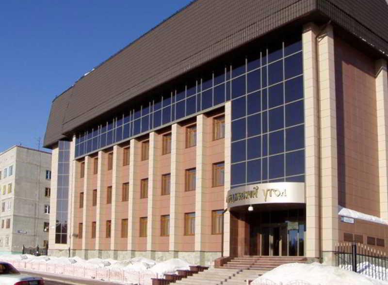 Medvezhy Ugol, Surgutskiy rayon
