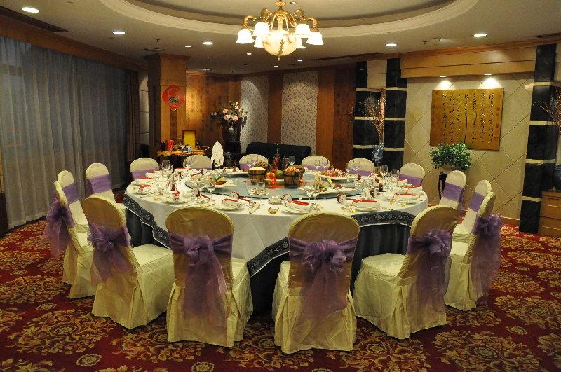 Quintessence Kaixin Hotel, Jinhua