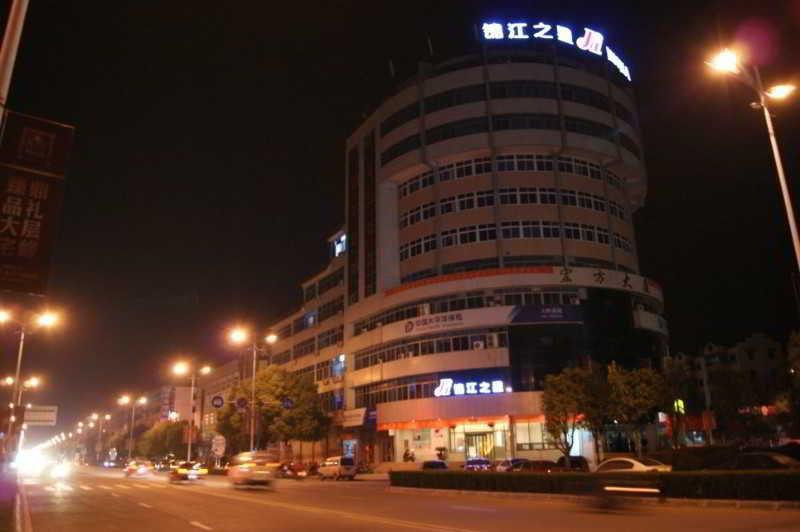Jinjiang Inn (Coach Station,Pujiang), Jinhua