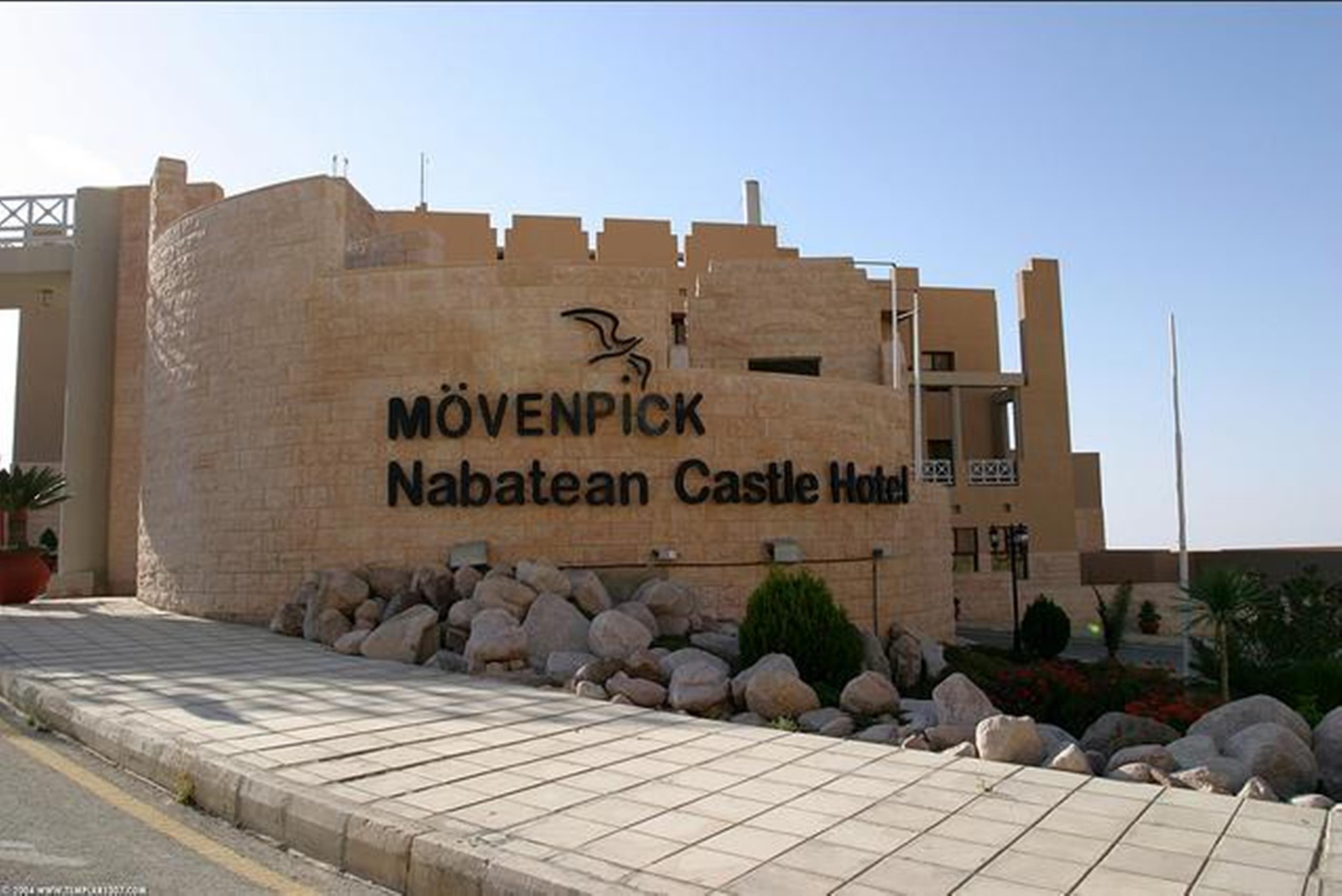 Mövenpick Nabatean Castle Hotel, Wadi Musa
