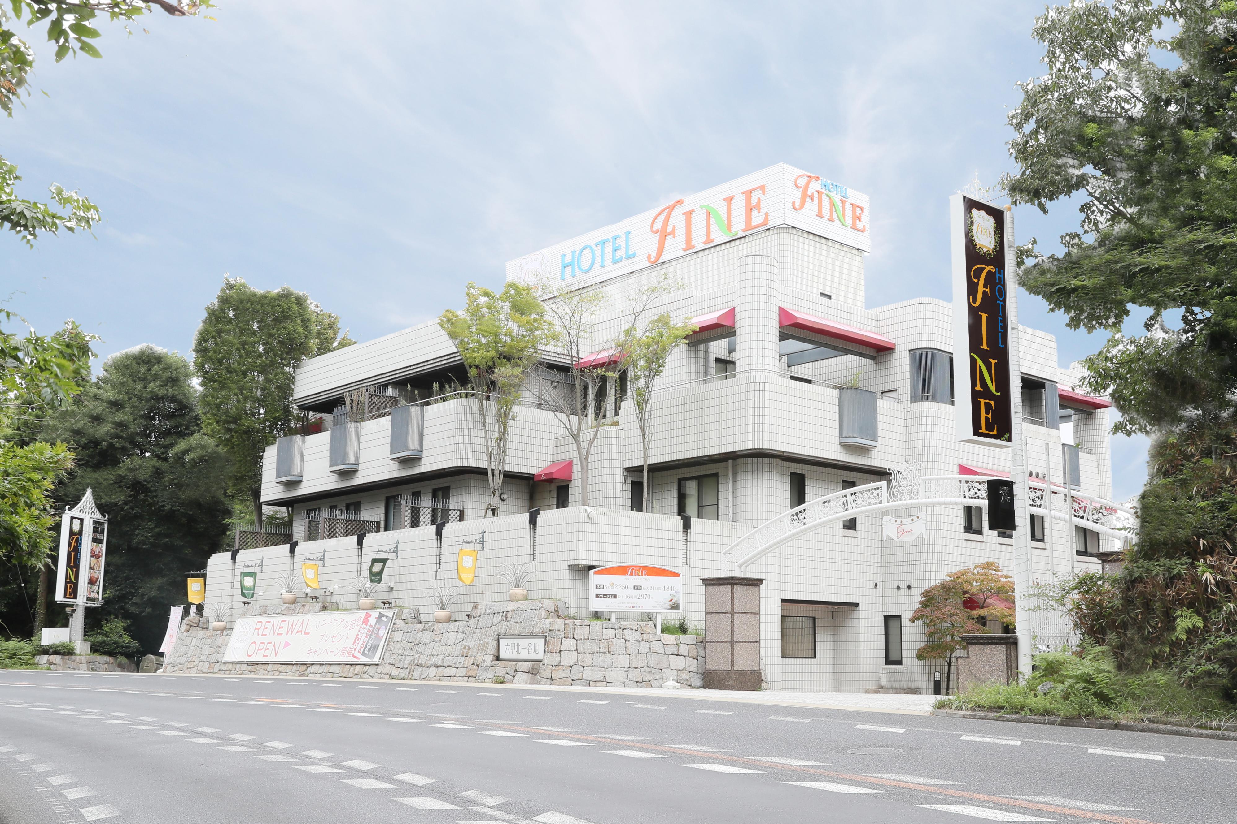 Hotel Fine Rokkou Kita Ichibanchi, Kobe