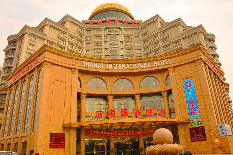 Shanghai Pudong Airport Shahai International Hotel, Shanghai