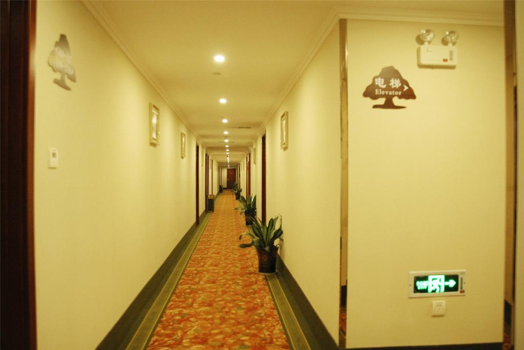 Greentree Inn Huaian Chuzhou Avenue Business Hotel, Huai'an