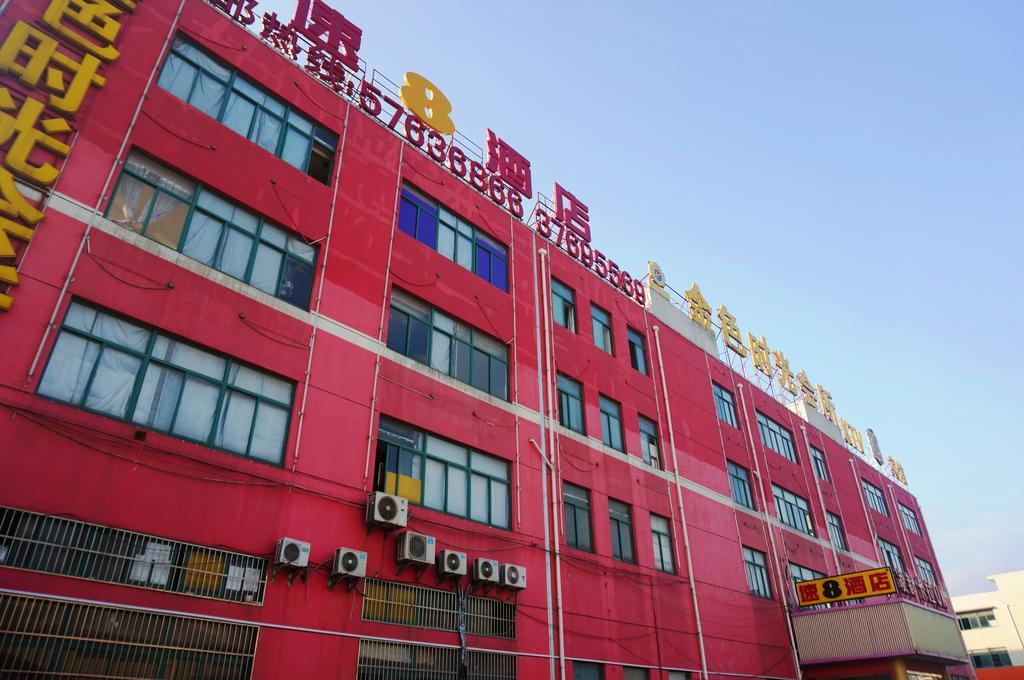 Super 8 Hongqiao Hub Jiudu Road, Shanghai