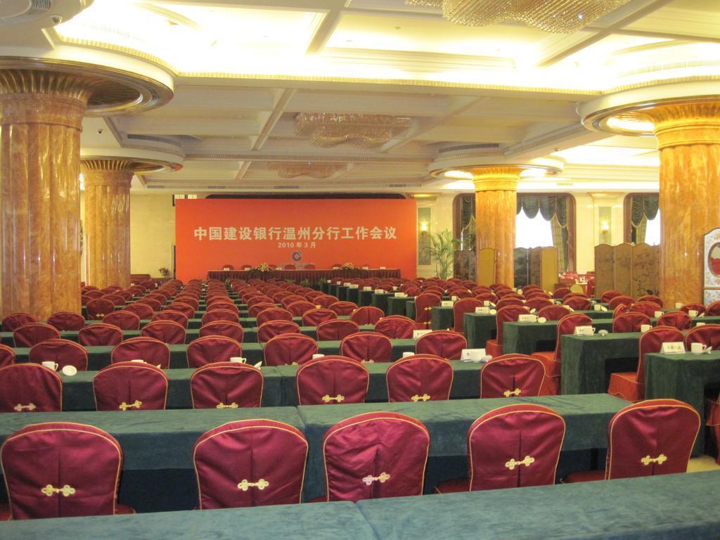 Treasure Island Hotel, Wenzhou