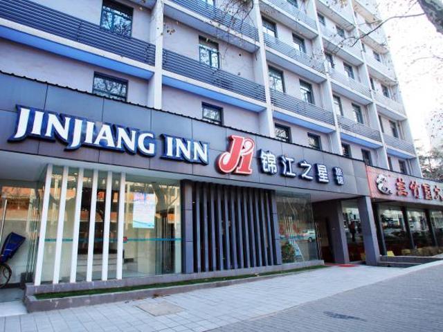 Jinjiang Inn Nanjing Guanghuamen, Nanjing