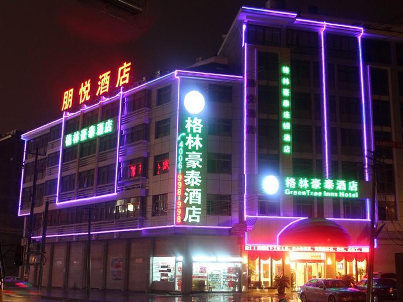 Greentree Inn Yiwu International Trade City Trader, Jinhua