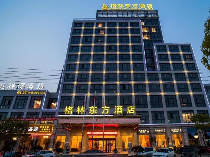 Greentree Eastern Quzhou Hewu Road Hotel, Quzhou