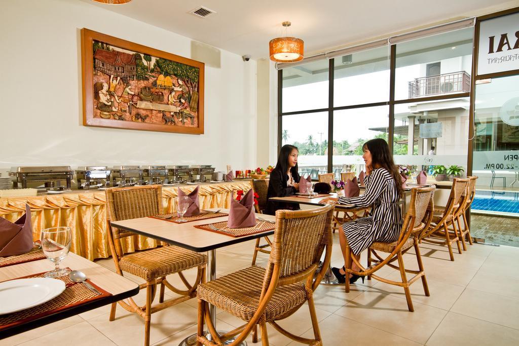 Phanomrungpuri Hotel   Buriram, Nang Rong