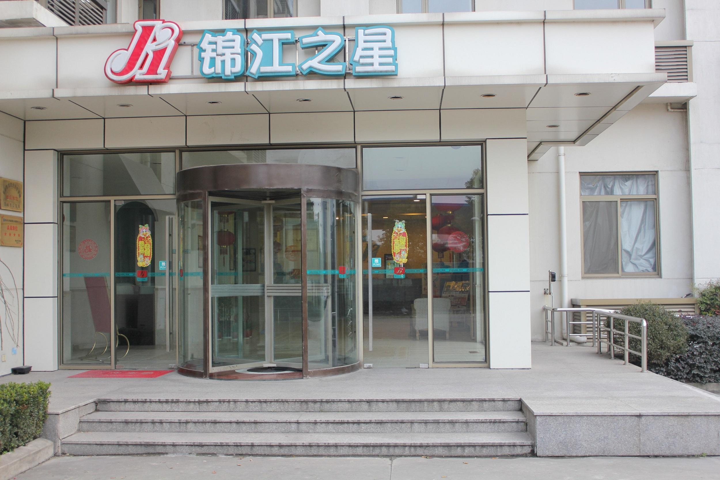 Jinjiang Inn - Kunshan Huaqiao Business Park, Shanghai