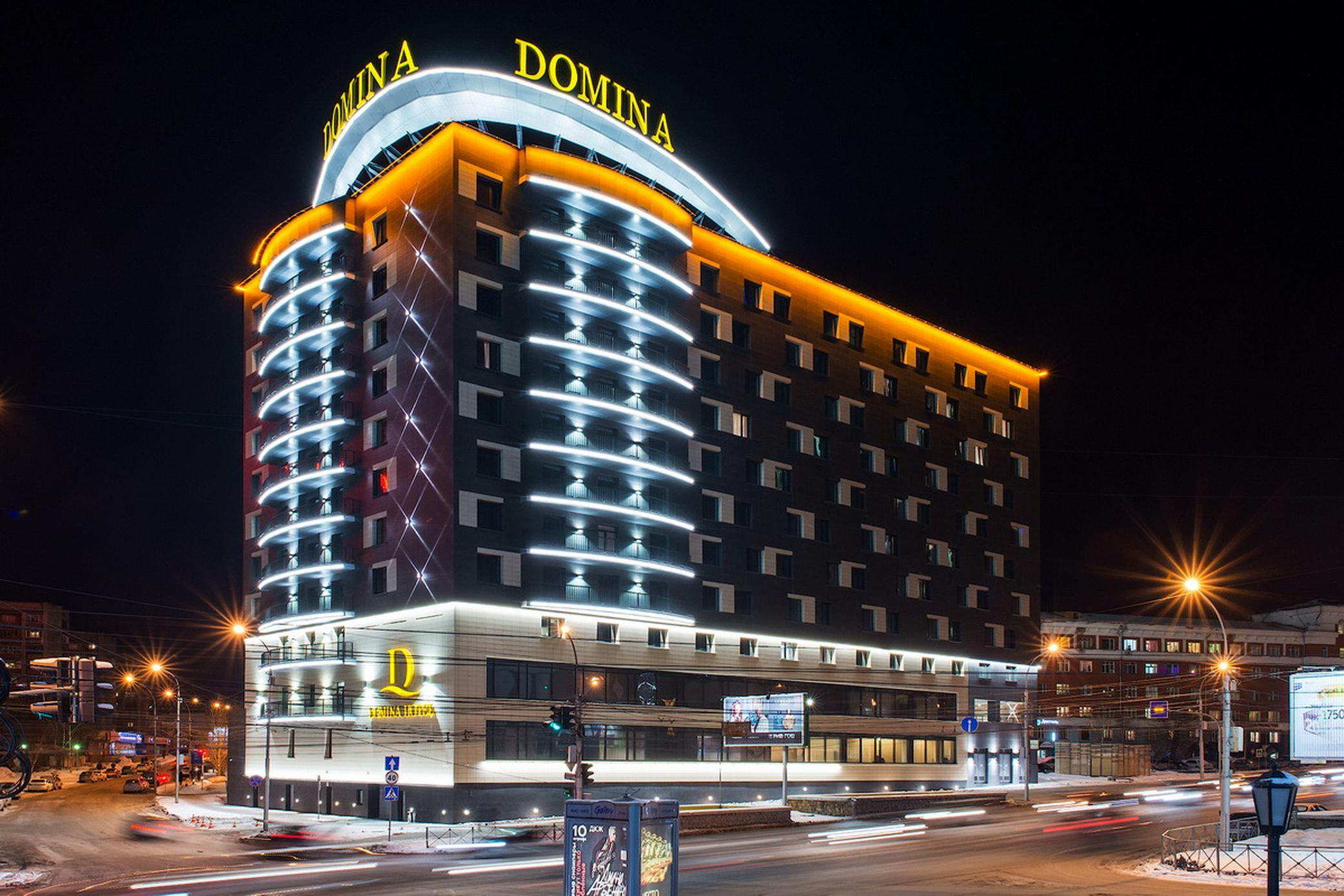 Domina Novosibirsk, Novosibirskiy rayon