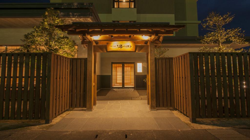 Sakaiminato Onyado Nono, Matsue