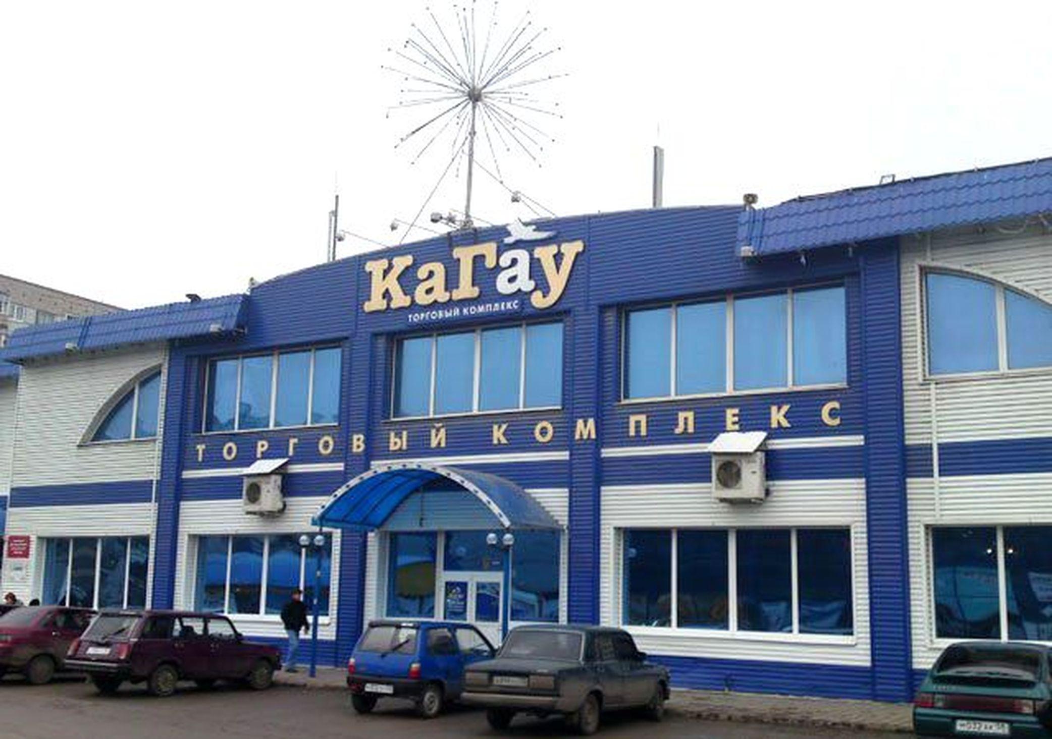 Kagau On Stroiteley, Penza