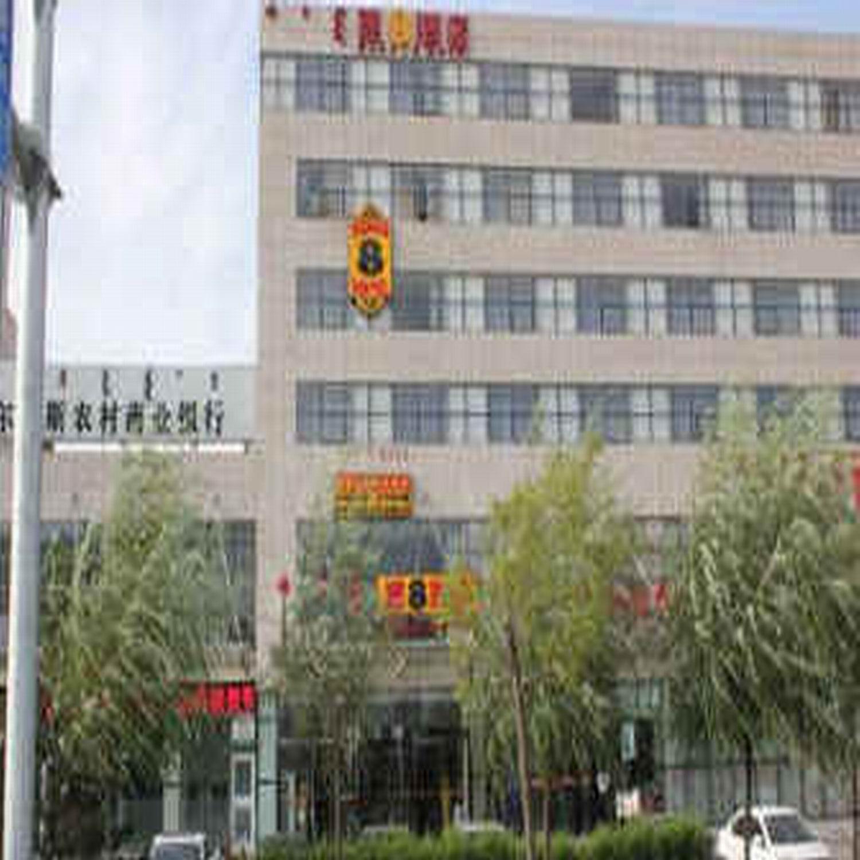 Super 8 Hotel Ordos KangBaShi Bo Yu, Ordos