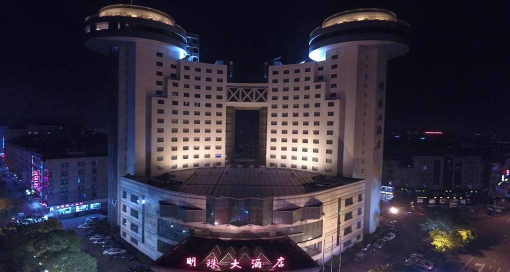 BEST WESTERN Plus Pearl Hotel Yongkang, Jinhua