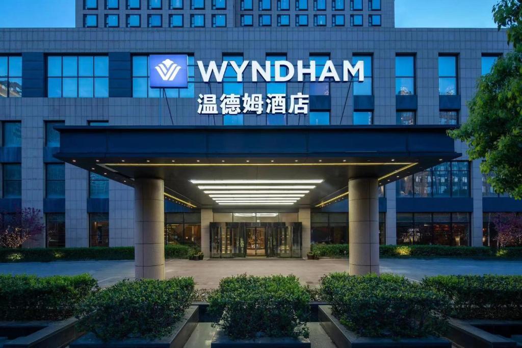 DoubleTree by Hilton Shanghai Nanxiang, Shanghai
