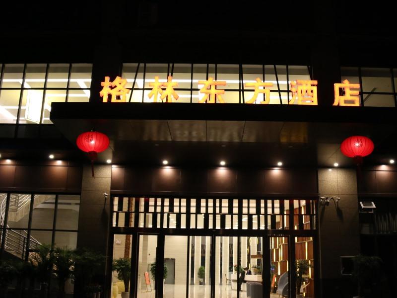 GreenTree Eastern Guizhou Bijie Qixingguan Zhaosha, Bijie