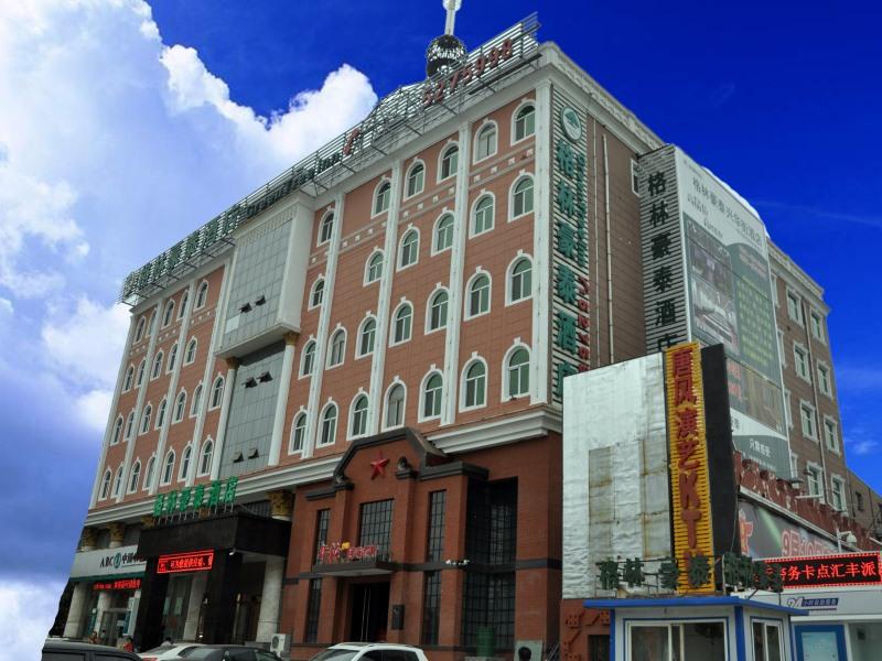 GreenTree Inn ShanXi TaiYuan XingHua Business Hote, Taiyuan