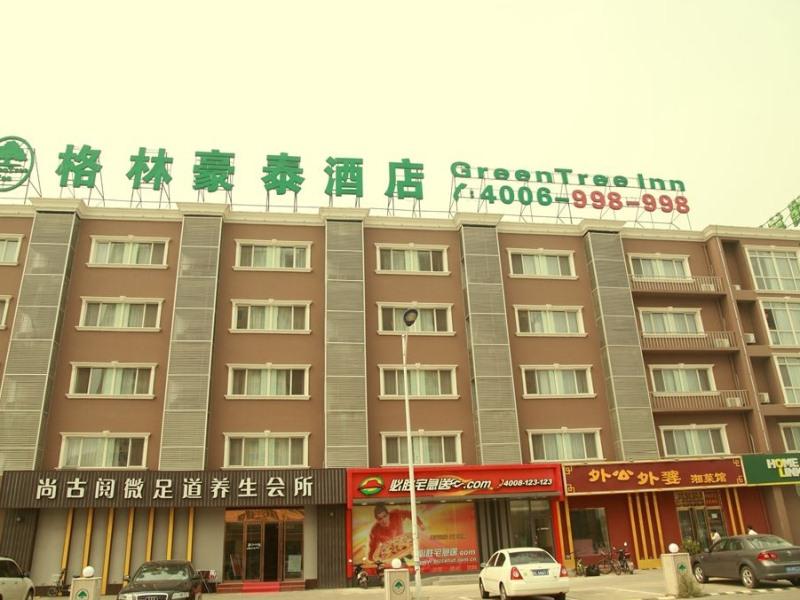 GreenTree Inn Beijing Xisanqi Bridge Business Hote, Beijing