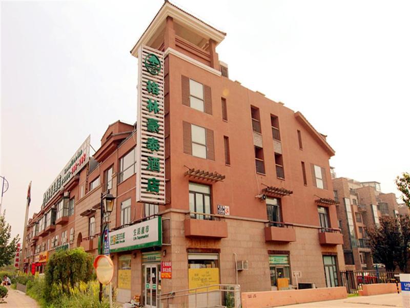 GreenTree Inn Beijing Beiqijia Future Science & Te, Beijing