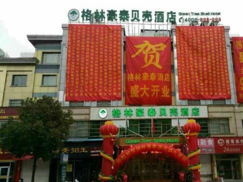 GreenTree International Commerce City Hotel, Jinhua