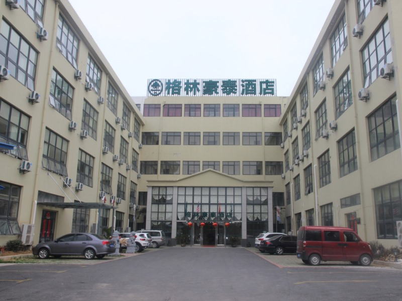 GreenTree WuHu Fangte Gangwan Road Business Hotel, Wuhu