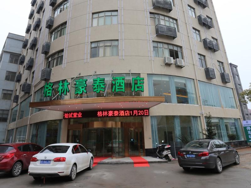 GreenTree Inn Jiangxi Shangrao Yushan Boshi Avenue, Shangrao