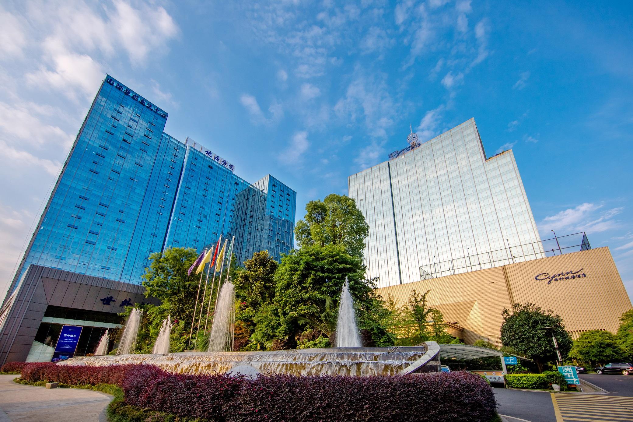 Cynn Hotel Chengdu, Alxa