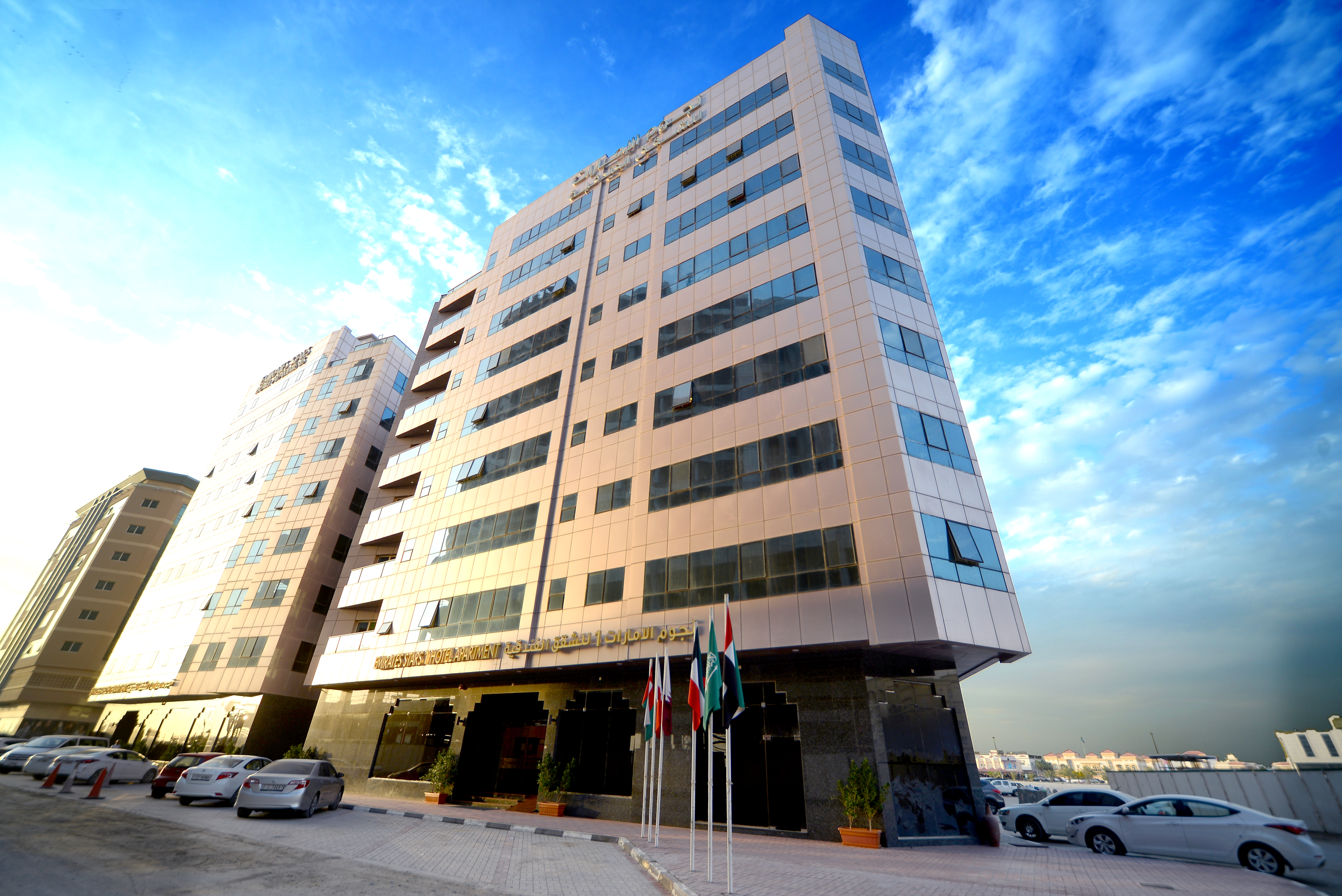 Emirates Stars Hotel Apartment Sharjah