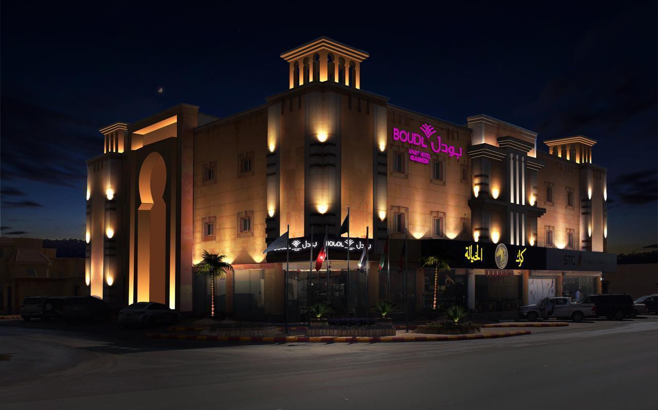 Boudl Fakhriya Hotel