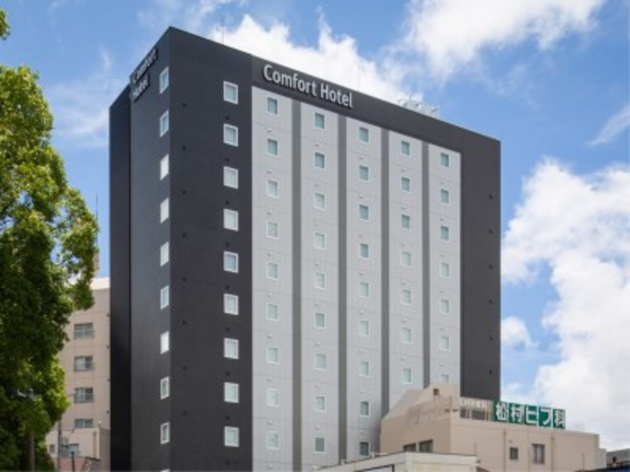 Comfort Hotel Ise, Ise