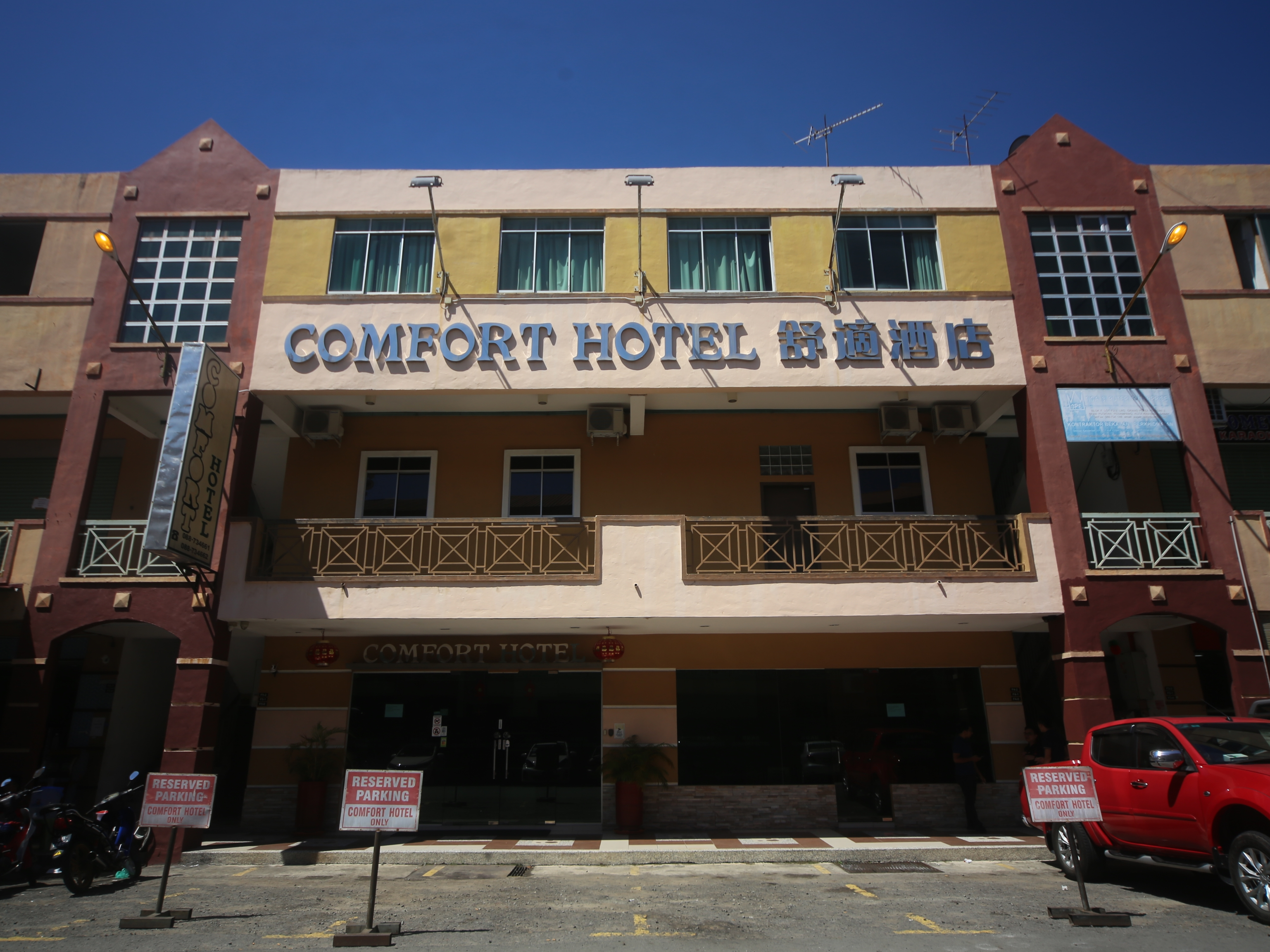OYO 750 Comfort Hotel, Putatan