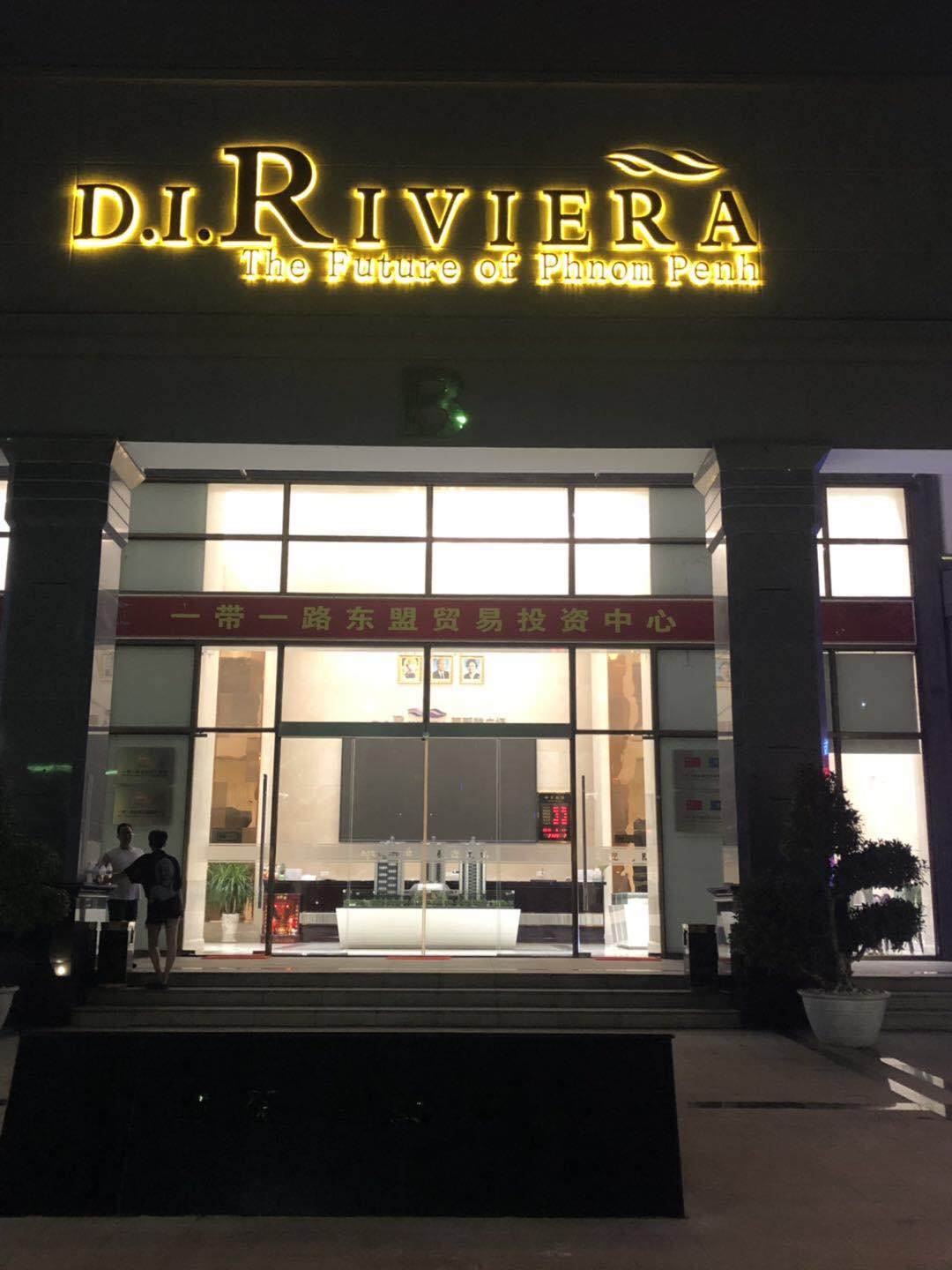 D.I.Riviera International Hotel, Mean Chey