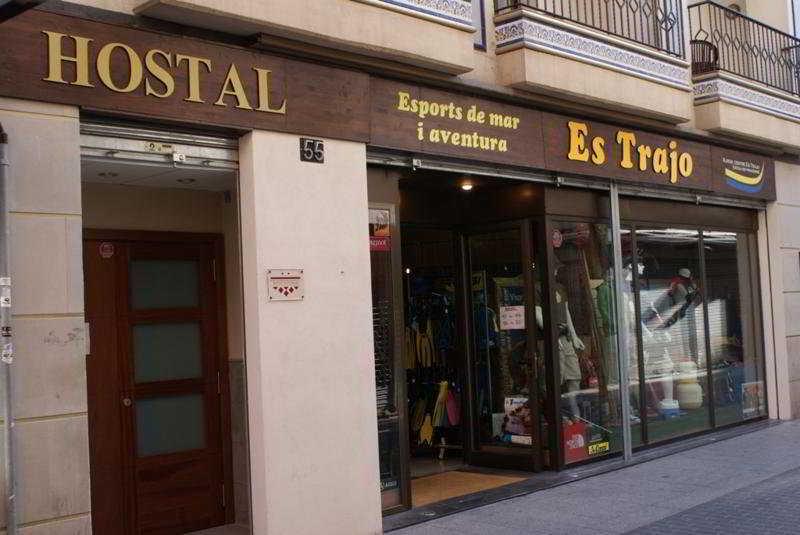 Hostal Vila del Mar, Carrer De La Vila,55