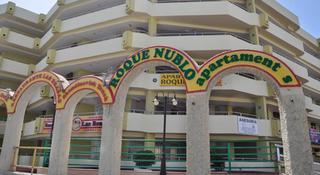 Roque Nublo - Generell