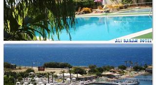 AliBabam Hotel & Apartment, Yilanci Burnu Mevkii Botanikci…