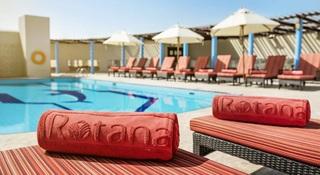 Jumeira Rotana - Pool