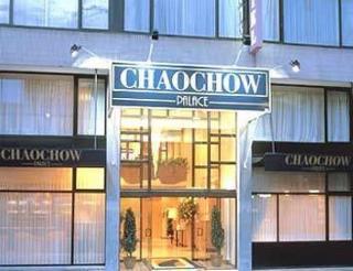 Chaochow Palace, Rue De Brabant,80