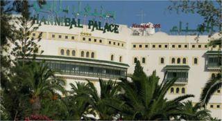 Hannibal Palace, Hannibal Palace, Zone Touristique…