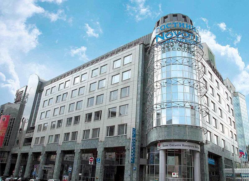 Novotel Moscow Centre, Novoslobodskaya Street,23
