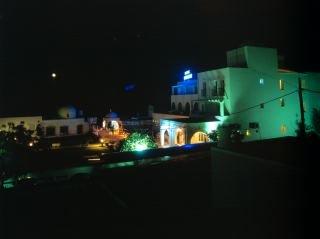 Fotos Hotel Virgen Del Mar