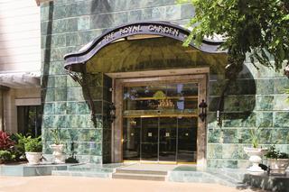 Wyndham Vacation Resort at Royal Garden Waikiki