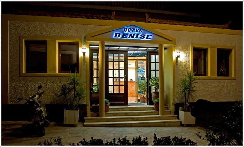 Denise, Skopelos Chora,