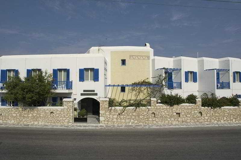 Aegeon, Parikia Town, Paros,