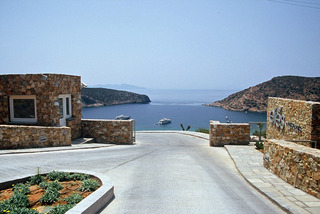 Elies Resort, Vathi Beach, Sifnos,n/a