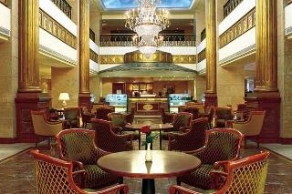 Jeddah Marriott Hotel, Jeddah 21442 Business District,