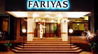 Fariyas, 25 Off Arthur Bunder Road,…