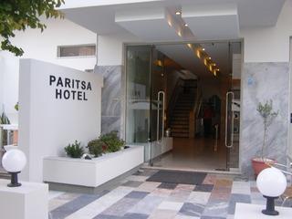 Paritsa, Kanari-spetson St.,50